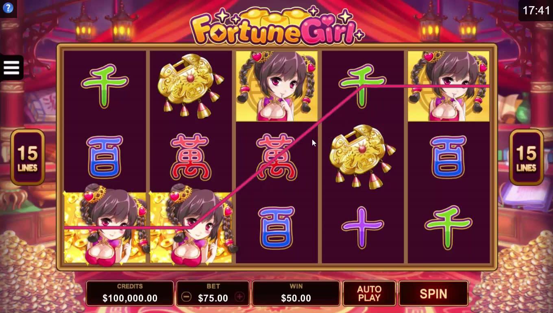 Fortune Girl